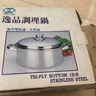 全新 逸品調理鍋 可電磁爐、瓦斯爐