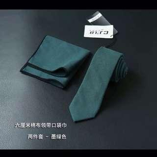 2 in 1 necktie ➕ square scarf
