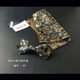 🆕 formal menswear set (square scarf ➕ bowtie)