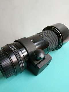 Nikon * ED 300mm F4.5 gold ring