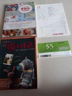 Chinese book & $5 voucher