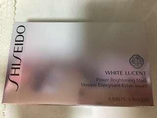 Shiseido white Lucent Power Brighten Mask