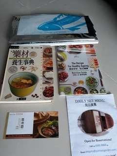 Cooking Book & $5 voucher