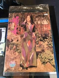 Chinese Magazine (vintage magazine)