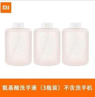 🚚 小米自動洗手機補充液~三入