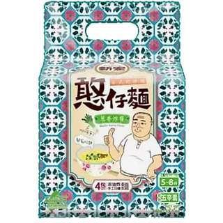 🚚 【新宏】憨仔麵110g*4包/袋 蔥香炸醬口味 多袋可改單