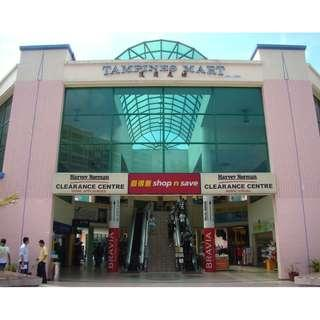 TAKE OVER OF LEASE (RETAIL SHOP) AT TAMPINES MART - LEVEL 2