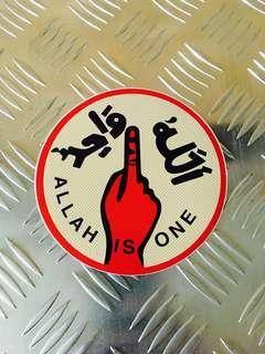 Allah is One Sticker