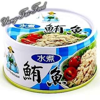 🚚 【同榮】水煮鮪魚180g *3罐(一組價)  多組可以改單、上限6組