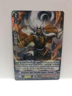 Vanguard demonic hair stealth rogue grenjin