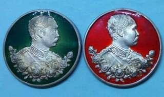 Thailand king medal