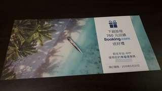 Booking.com 下趟旅程750元回饋