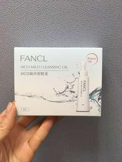FANCL MCO MILD CLEANSING OIL 納米卸妝液