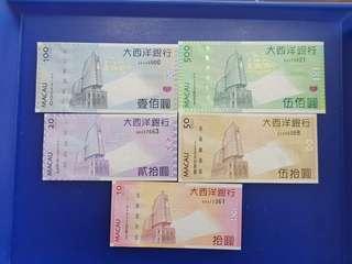 有補版ZZ1張5色紙套裝 澳門大西洋銀行 500-豹子膽100-ZZ版50-20-10元 全新直版