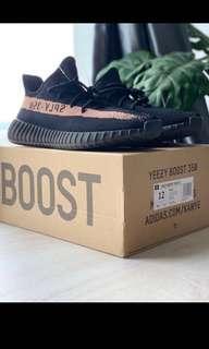Adidas Yeezy Boost V2 Copper