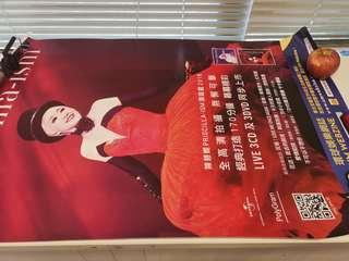 Priscilla - ism 陳慧嫻海報