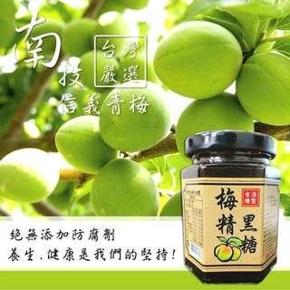 🚚 古法煉製梅精黑糖150ml