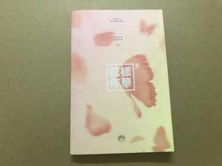 BTS The 4th Mini Album - the most beautiful moment pt. 2 (pink ver)