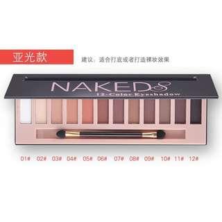NAKED 2 Revealed Eyeshadow Palette