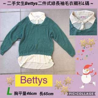 🚚 二手女生Bettys二件式綠長袖毛衣襯衫L碼