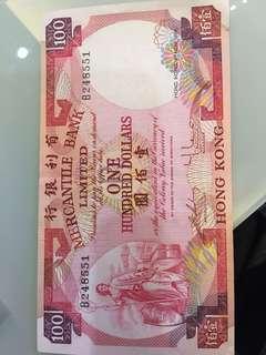 有利銀行100元鈔票