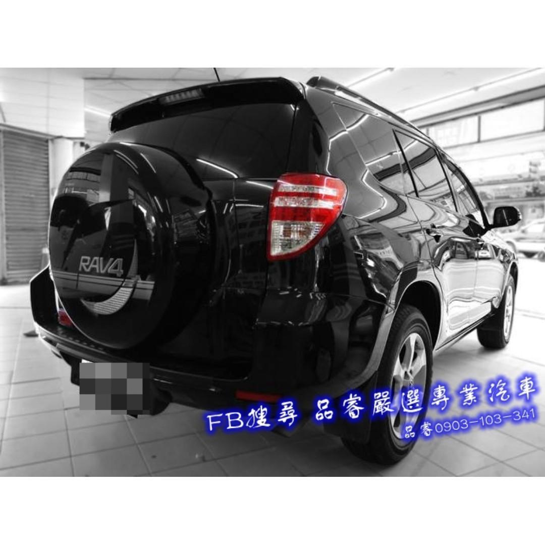 2011 Toyota RAV4 2.4 4WD |秒殺車款