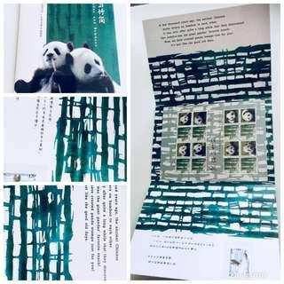 🚚 Mint China Panda Stamps Collection