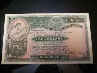 十元紙幣匯豐 1959年