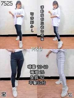 🚚 條紋彈性運動褲 黑1灰1