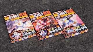 SD Gundam Full Color CO-CO 雜誌附錄 限定透明版 三盒 Seed Destiny組  日本直送 高達 高達扭蛋