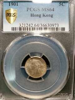 PCGS MS64-1901年香港伍仙