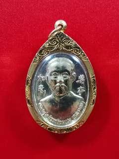 🚚 Er Ge Feng Amulet