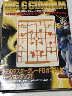 MG G Gundam 神高達Version Up Parts 如圖 2002 年出品 master grade 模型組件