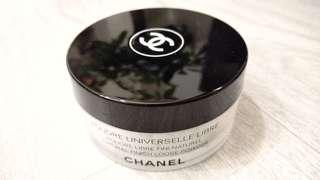 Chanel Powder Cylinder Container