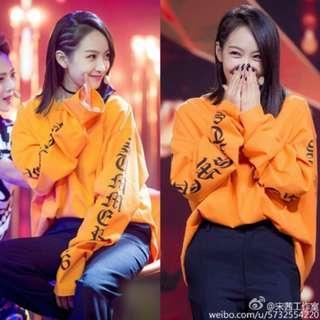 Orange Long Sleeved Ulzzang T-shirt