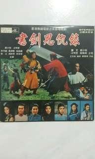 """香港无线电视剧""""书剑恩仇录""""粤语黑膠唱片   Hong Kong TVB Cantonese Songs Vinyl LP Record"""