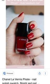 Authentic Chanel nails polish & lip brush