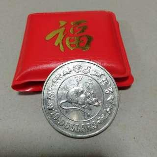 1984 SGD $10 Singapore UNC zodiac coin, year of rat.