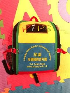 Pips school bag