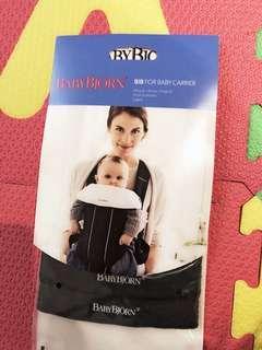 Baby Bjorn bibs for carrier