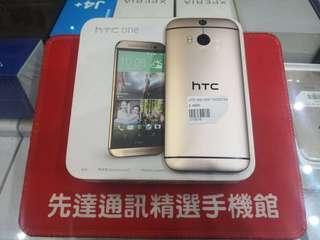 【肉包】HTC M8 16G