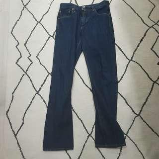 Uniqlo Selvedge Denim Jeans
