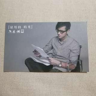 叱咤903廣播劇小說 《最好的時光》 明信片 postcard 黃浩然