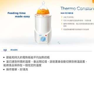 NUK电子暖奶机