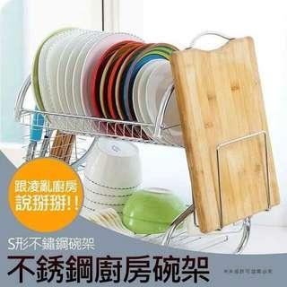 不鏽鋼廚房碗盤架