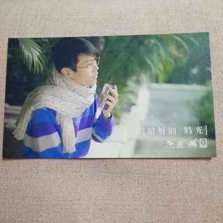 叱咤903廣播劇小說 《最好的時光》 明信片 postcard 方大同