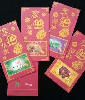 Hong Kong Post 2019 Red Packet Ang Pow 4pc set