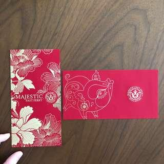 2019 Majestic Ferry (SG) red packets/ Angpao/ Angpow