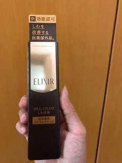 Elixir 眼霜