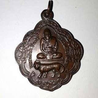 Old Thai Amulet BE 2513
